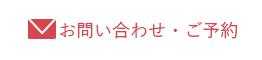 icon_contact_sharesalon